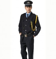 Uniform For Security