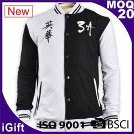 black and white basketball outfit with logo