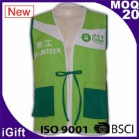 green workwear vest jacket with logo