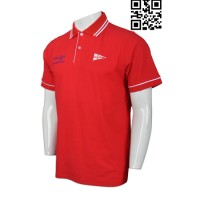 Personalized Mens Red Polo Shirt
