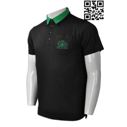 Produce Black And Green Polo Shirt Design Maker