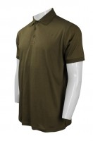 Custom-made Brown Polo Shirt