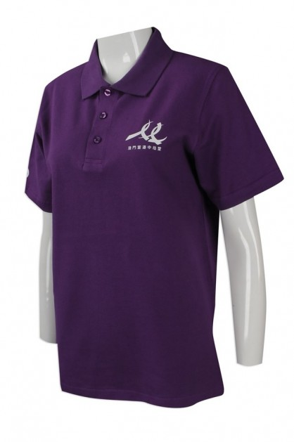 Customize Plain Polo Shirts