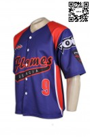 T322 Sublimation Print baseball coat jacket tailor made team logos
