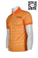 T323 Sublimation polo shirts supply order activity