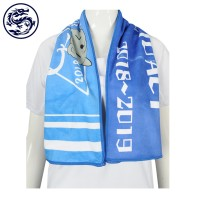 Design sports towel Class towel Microfiber 100% polyester towel Towel supplier