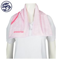 Design Sublimation Towel Microfiber Towel Manufacturer