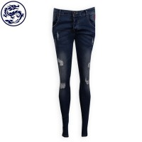custom-made hole jeans, slim, stretch, British jeans manufacturer