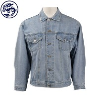 custom-made net color simple denim jacket denim manufacturer
