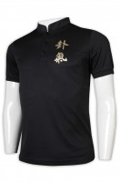 customized Polo shirt black stand collar Polo shirt