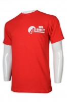 To sample custom T-shirt red clean color