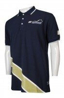 Custom men's short sleeve POLO shirt