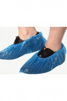 Online ordering of disposable dust-free shoe covers