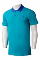 Send to Tengah Plantation Order men's short-sleeved Polo shirts online