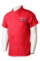 Fashion design double-breasted printed chef's dining uniform