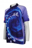 Custom Order Cycling Jersey